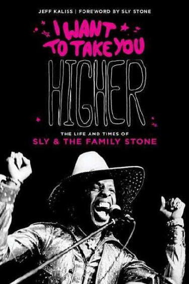 Life and Times of Sly Stone book cover by Larry Berman
